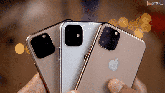 5 Things to Expect From Apple's iPhone 11 Launch in September 10